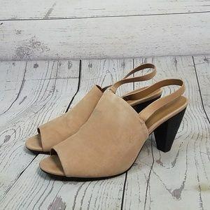 Kate Spade Blush Pink Slingback Heels
